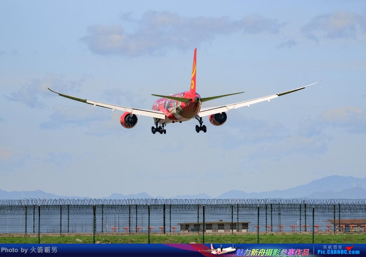 Re:【Rocketman】8.23 PEK拍机纪行 BOEING 787-9 B-6998 北京首都国际机场