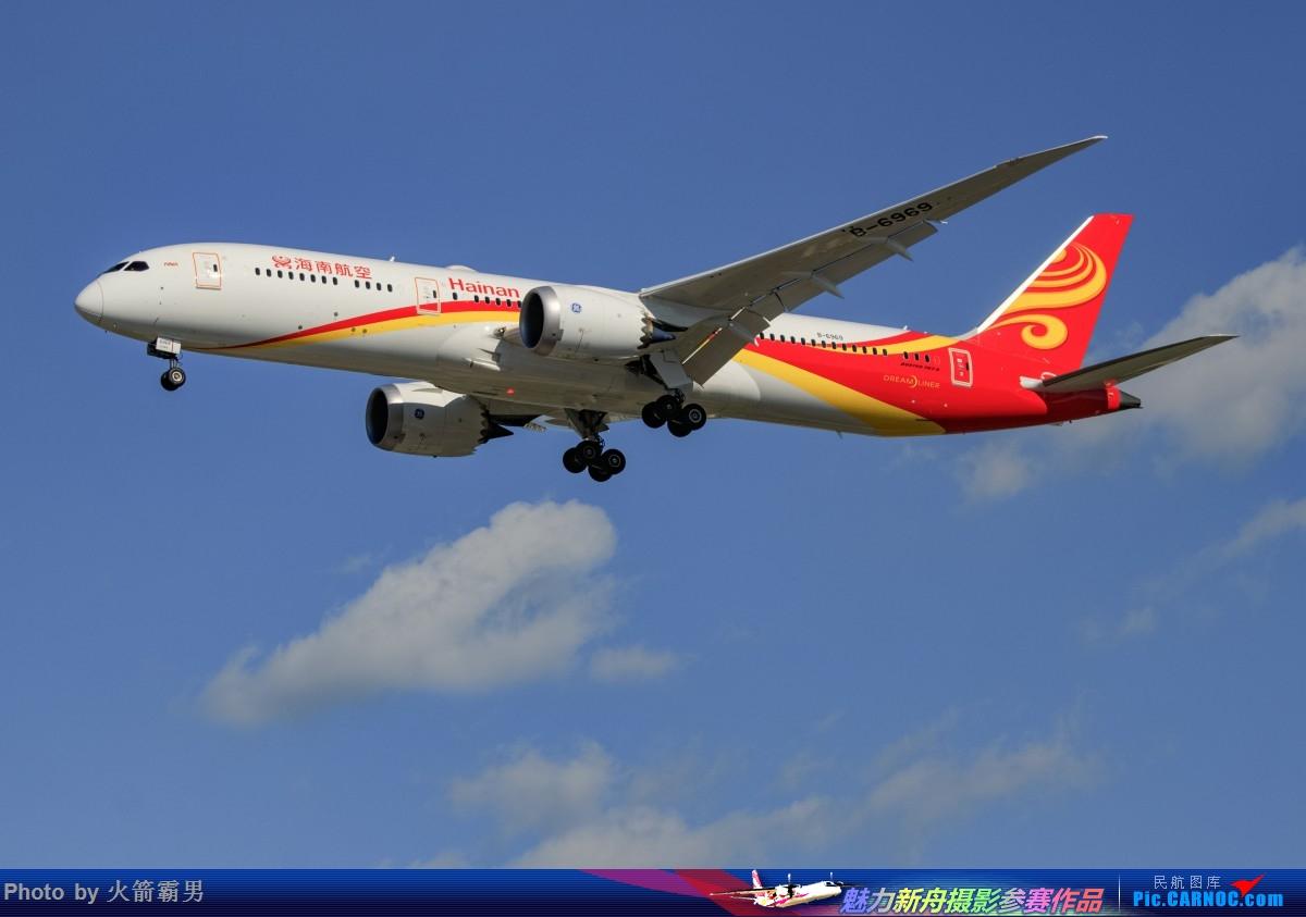 Re:[原创]【Rocketman】8.23 PEK拍机纪行 BOEING 787-9 B-6969 中国北京首都国际机场