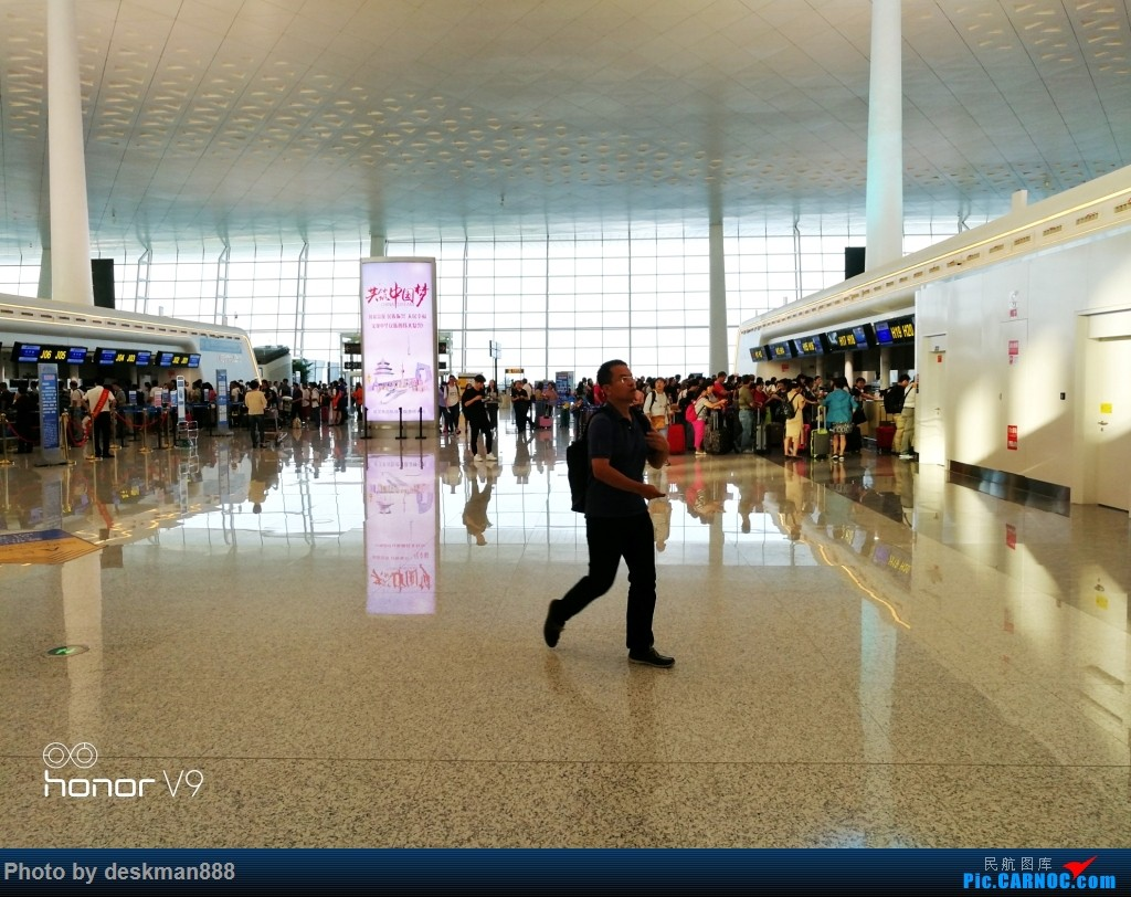 Re:[原创]武汉天河——上海虹桥,体验高大上的武汉机场T3航站楼    中国武汉天河国际机场
