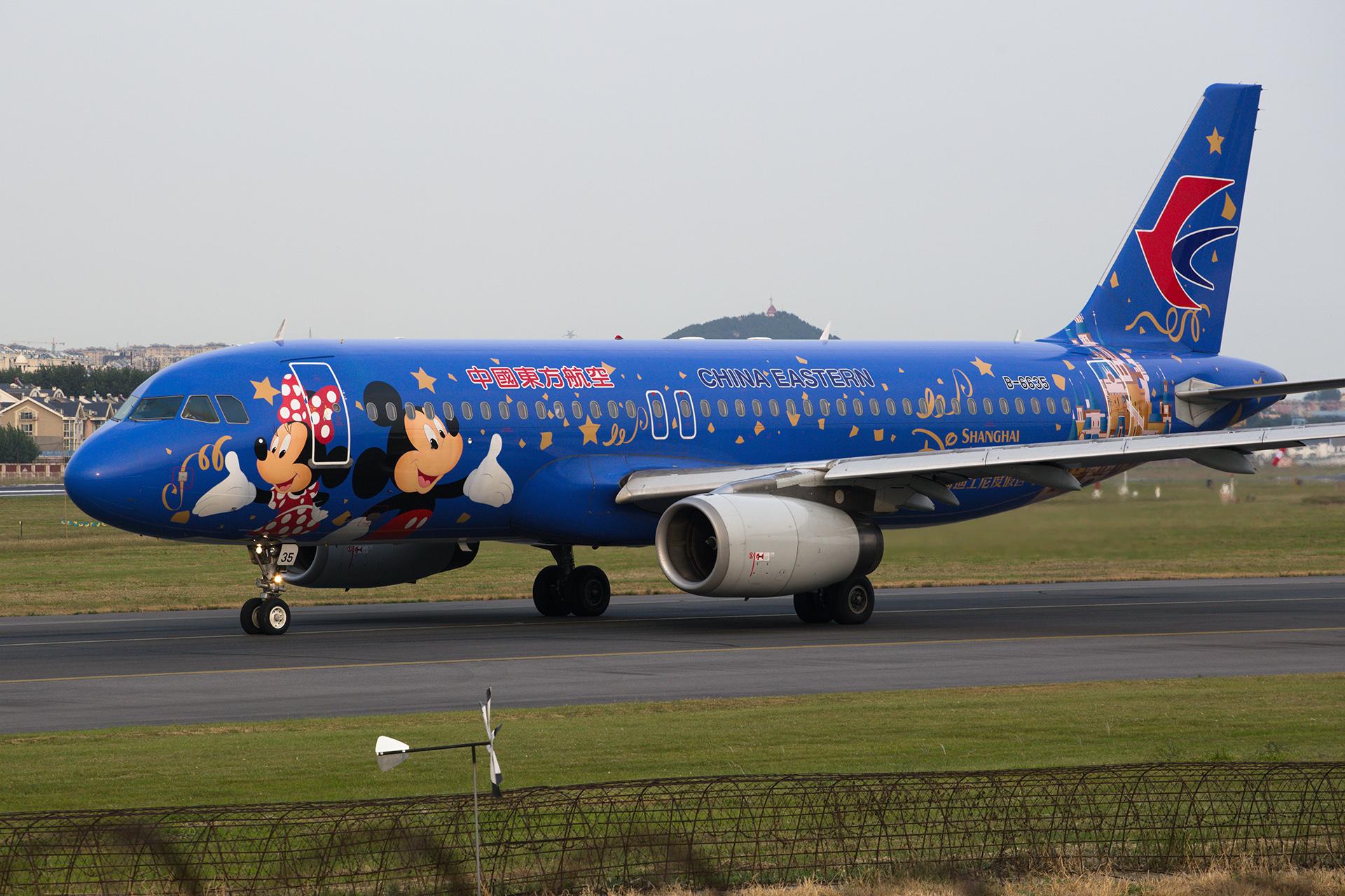 Re:[原创][PEK]。。。东航迪士尼A320 。。。 AIRBUS A320-200 B-6635 中国大连国际机场