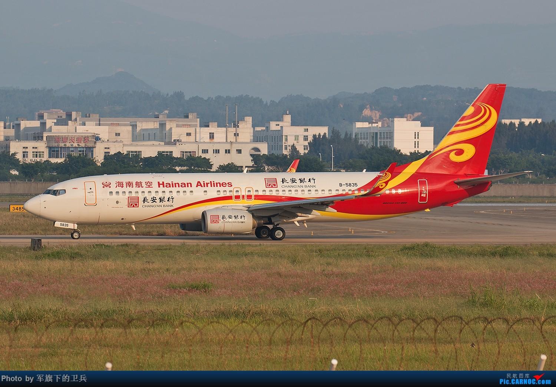 [原创]【福州飞友会】FOC晨练 BOEING 737-800 B-5835 中国福州长乐国际机场