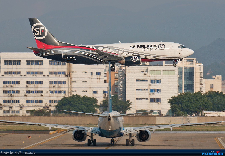 Re:[原创]【福州飞友会】FOC晨练 BOEING 737-300 B-2981 中国福州长乐国际机场
