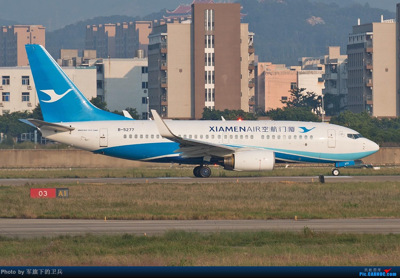 Re:[原创]【福州飞友会】FOC晨练 BOEING 737-700 B-5277 中国福州长乐国际机场