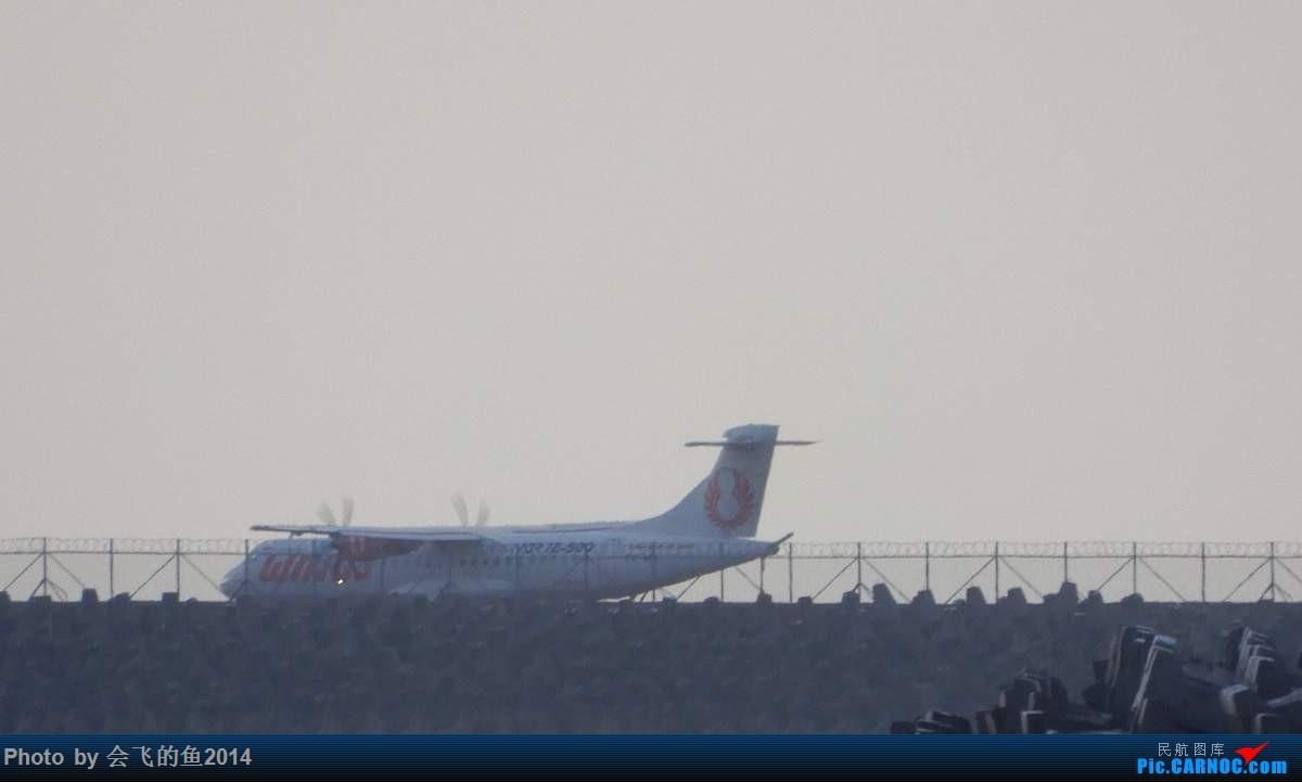 Re:[原创]2017年9月巴厘岛机场拍机 ATR72-500