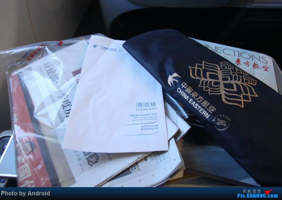 Re:[原创]【宁波飞友会】Steve游记(45)首次从北京出境 搭乘新华网号彩绘前往巴厘岛 T2糟糕的地面体验 有明信片送出