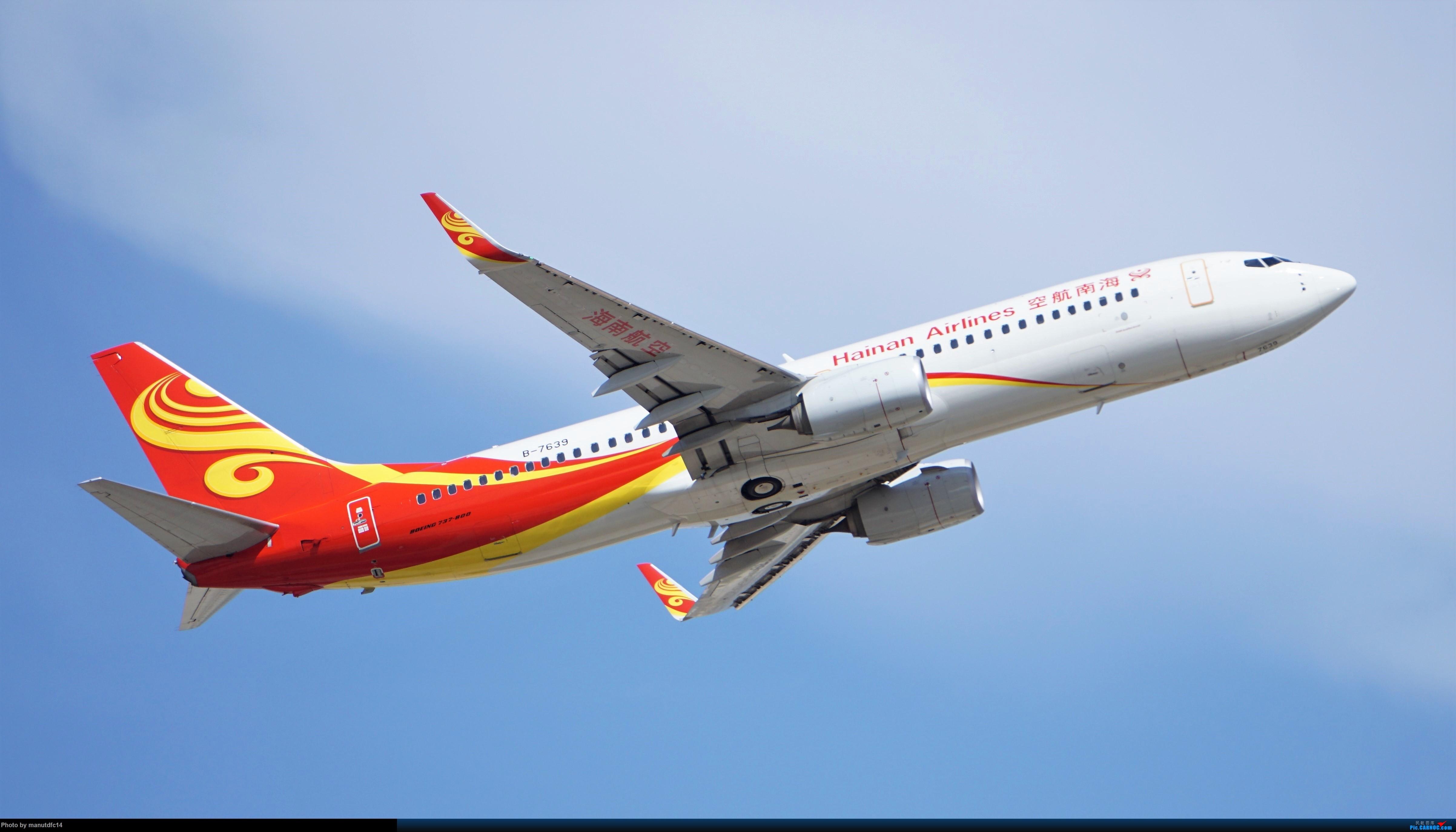 [原创]【TSN】9.20好天气 BOEING 737-800 B-7639 中国天津滨海国际机场