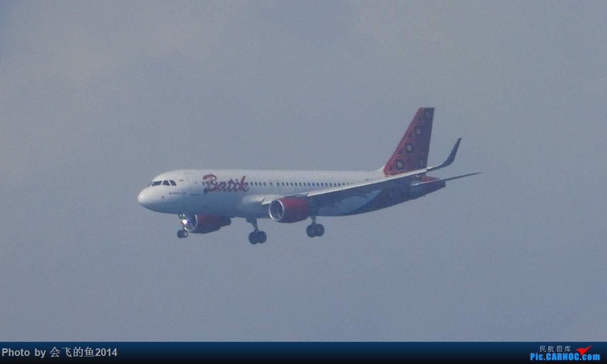 Re:[原创]2017年9月巴厘岛机场拍机 320
