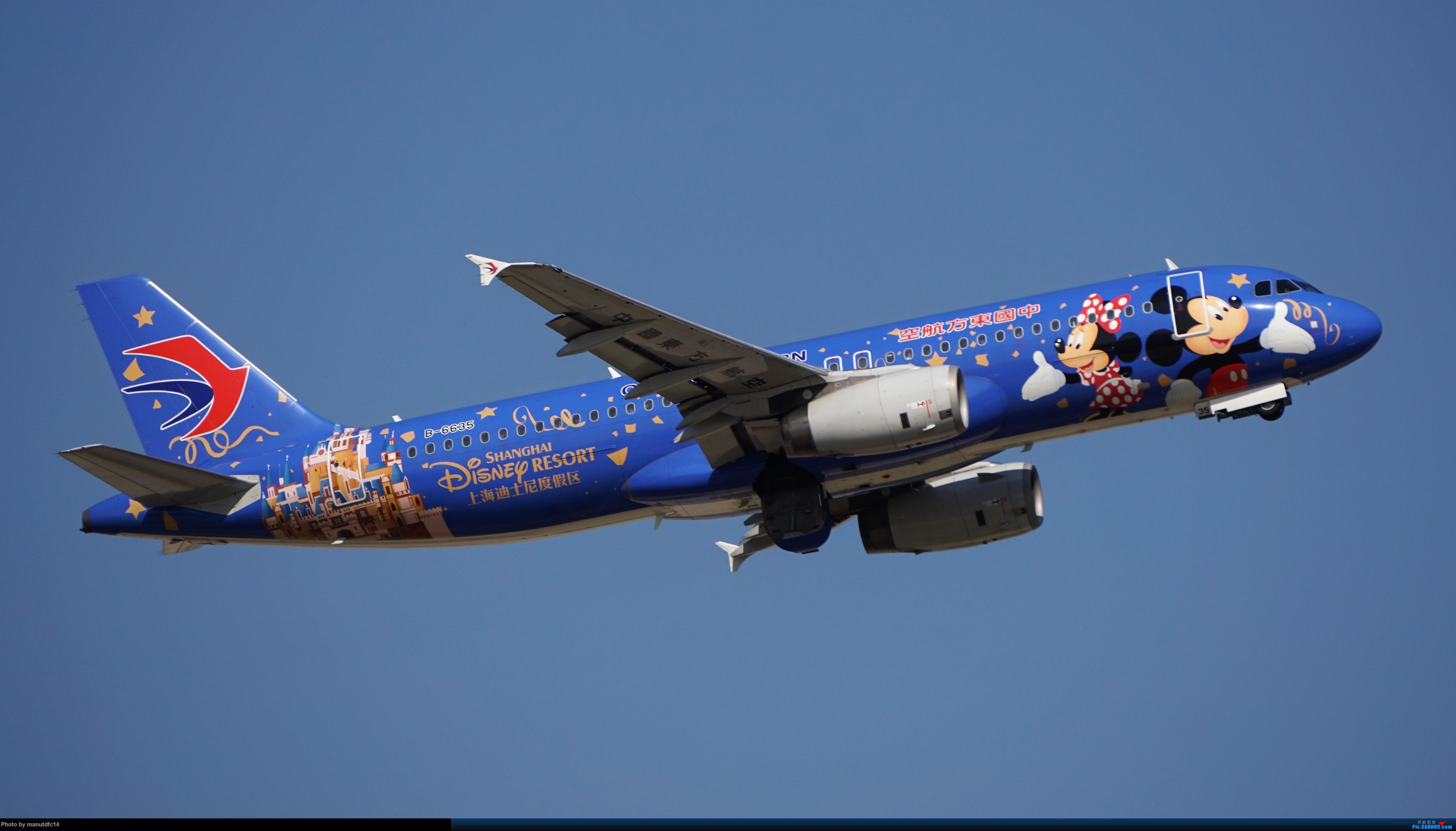 Re:[原创]【TSN】9.20好天气 AIRBUS A320-200 B-6635 中国天津滨海国际机场