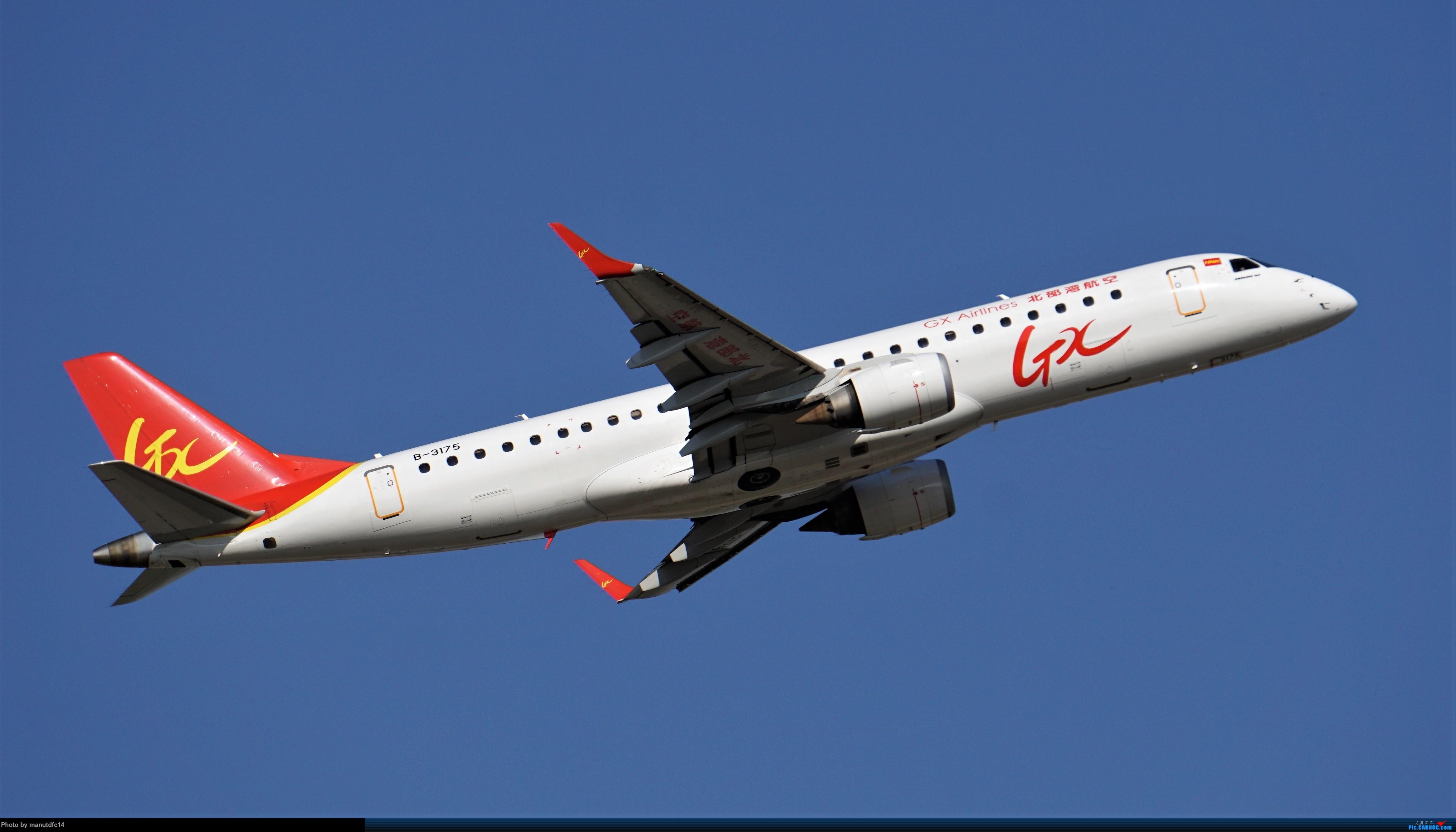 Re:[原创]【TSN】9.20好天气 EMBRAER E-190 B-3175 中国天津滨海国际机场