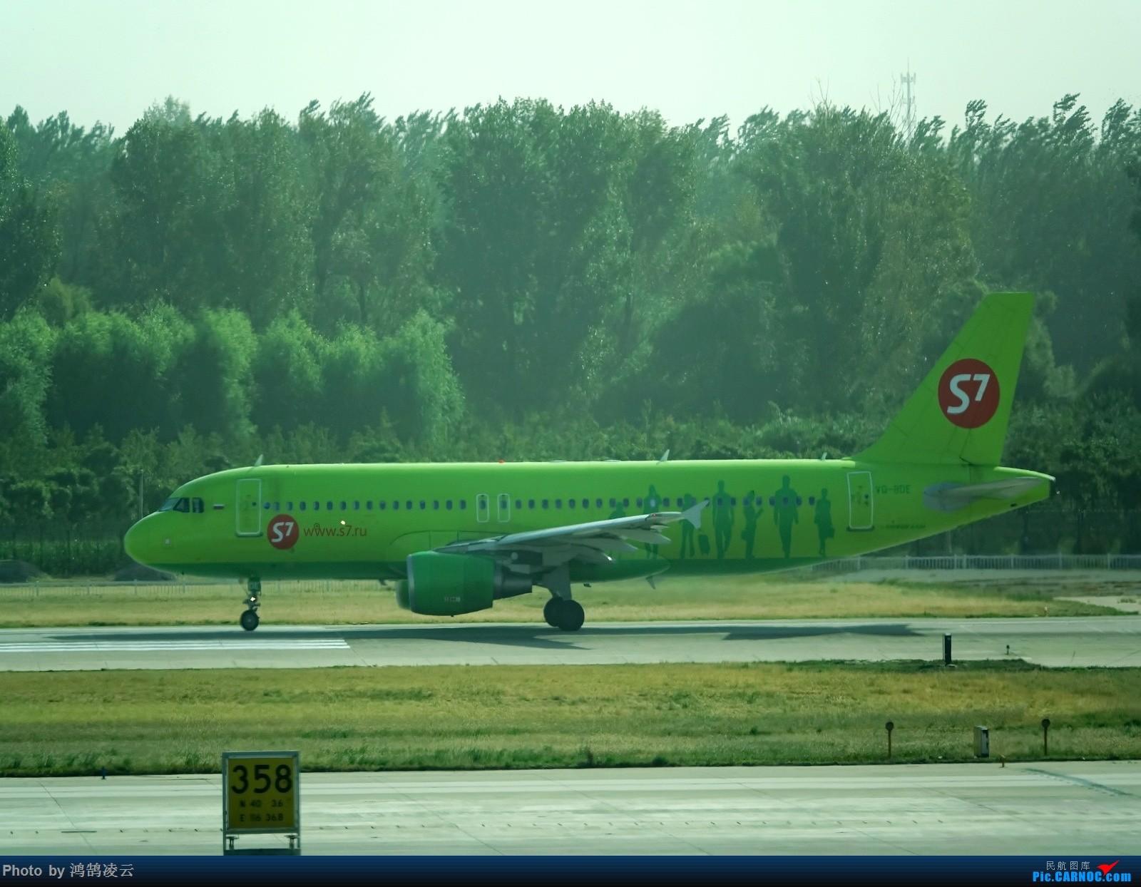 Re:在PEK起飞的西伯利亚航空(S7)新装Embraer E-170.