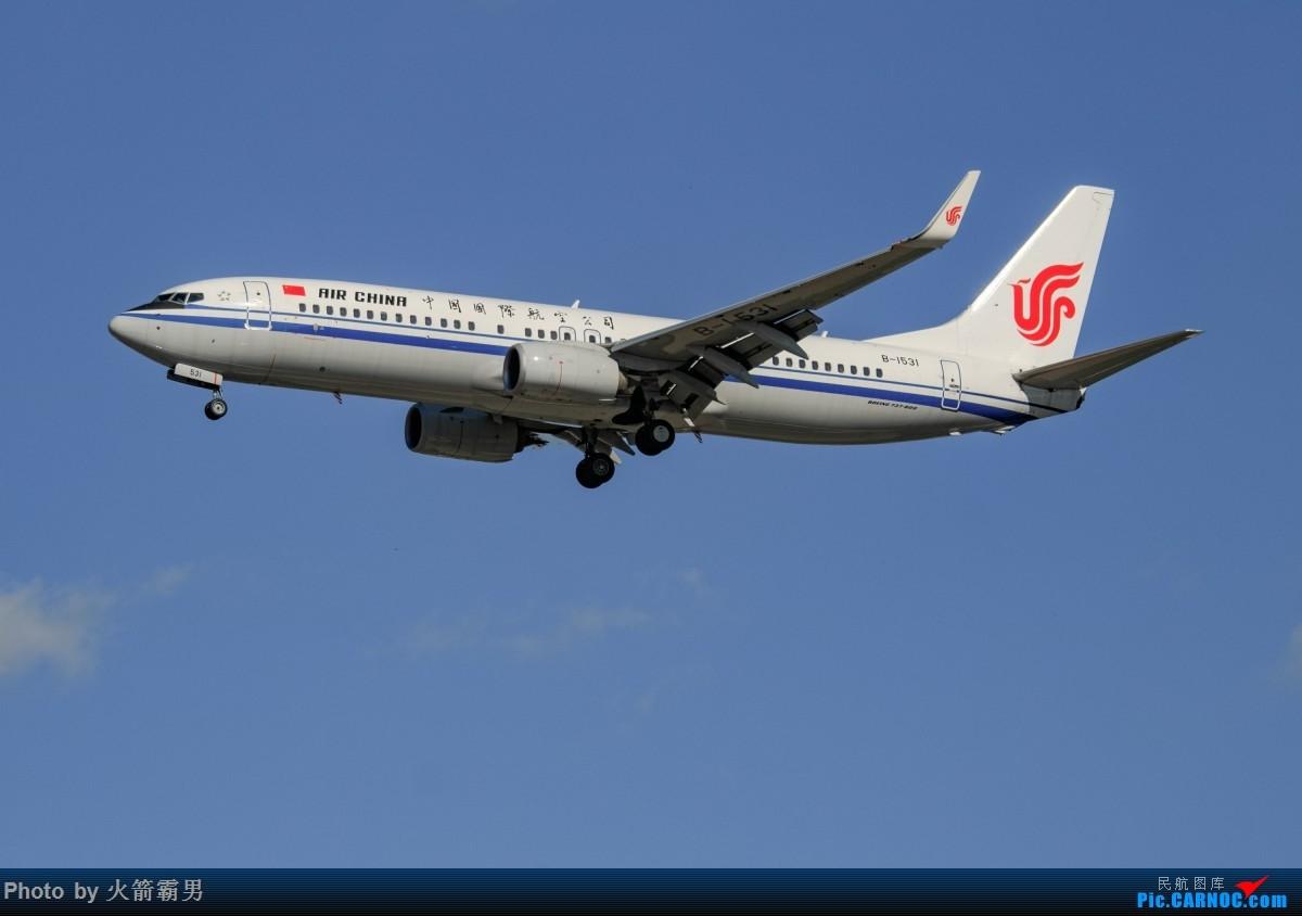 Re:[原创]【Rocketman】8.23 PEK拍机纪行 BOEING 737-800 B-1531 中国北京首都国际机场