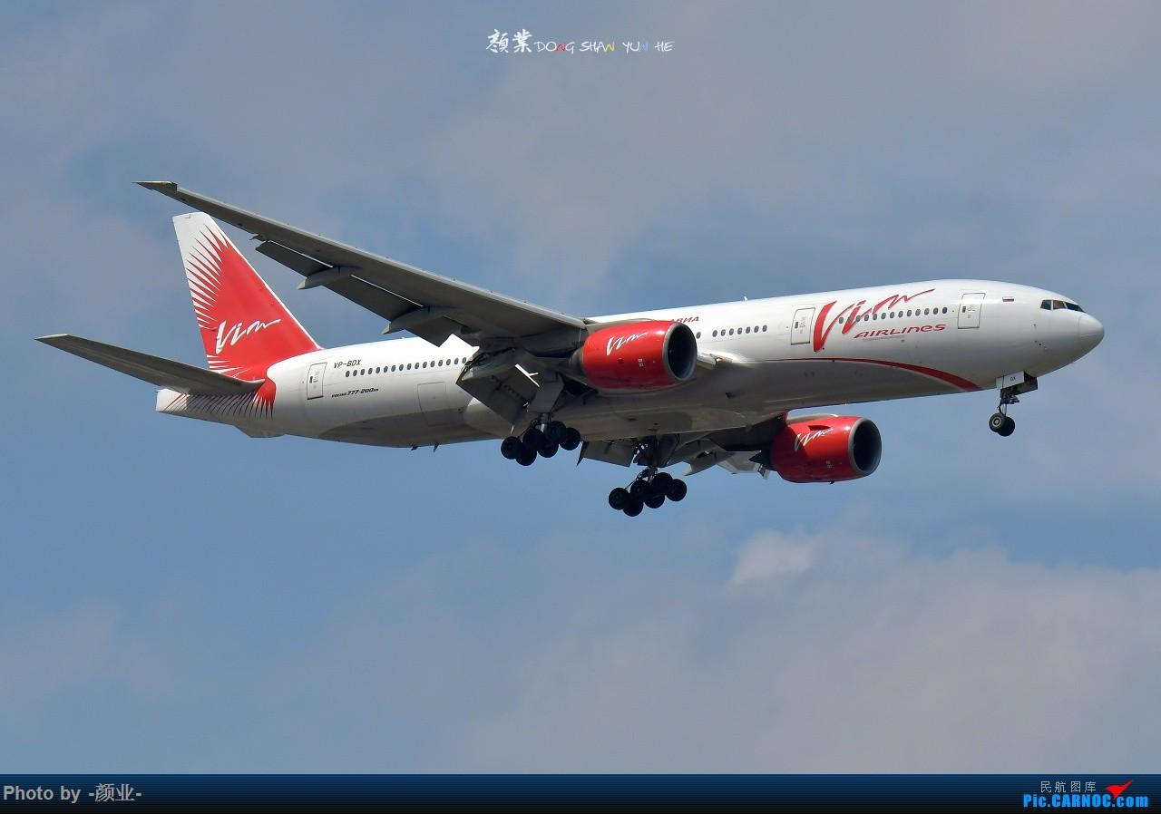 Re:[原创]ZGGG(广州CAN)的波音777系列-继续更新 BOEING 777-200ER VP-BDX 中国广州白云国际机场