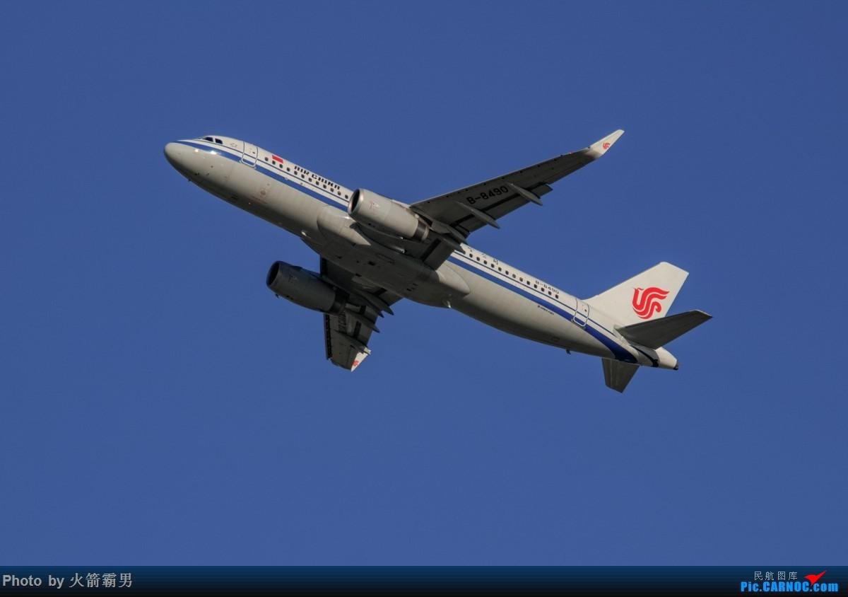 Re:[原创]【Rocketman】8.23 PEK拍机纪行 AIRBUS A320-200 B-8490 中国北京首都国际机场