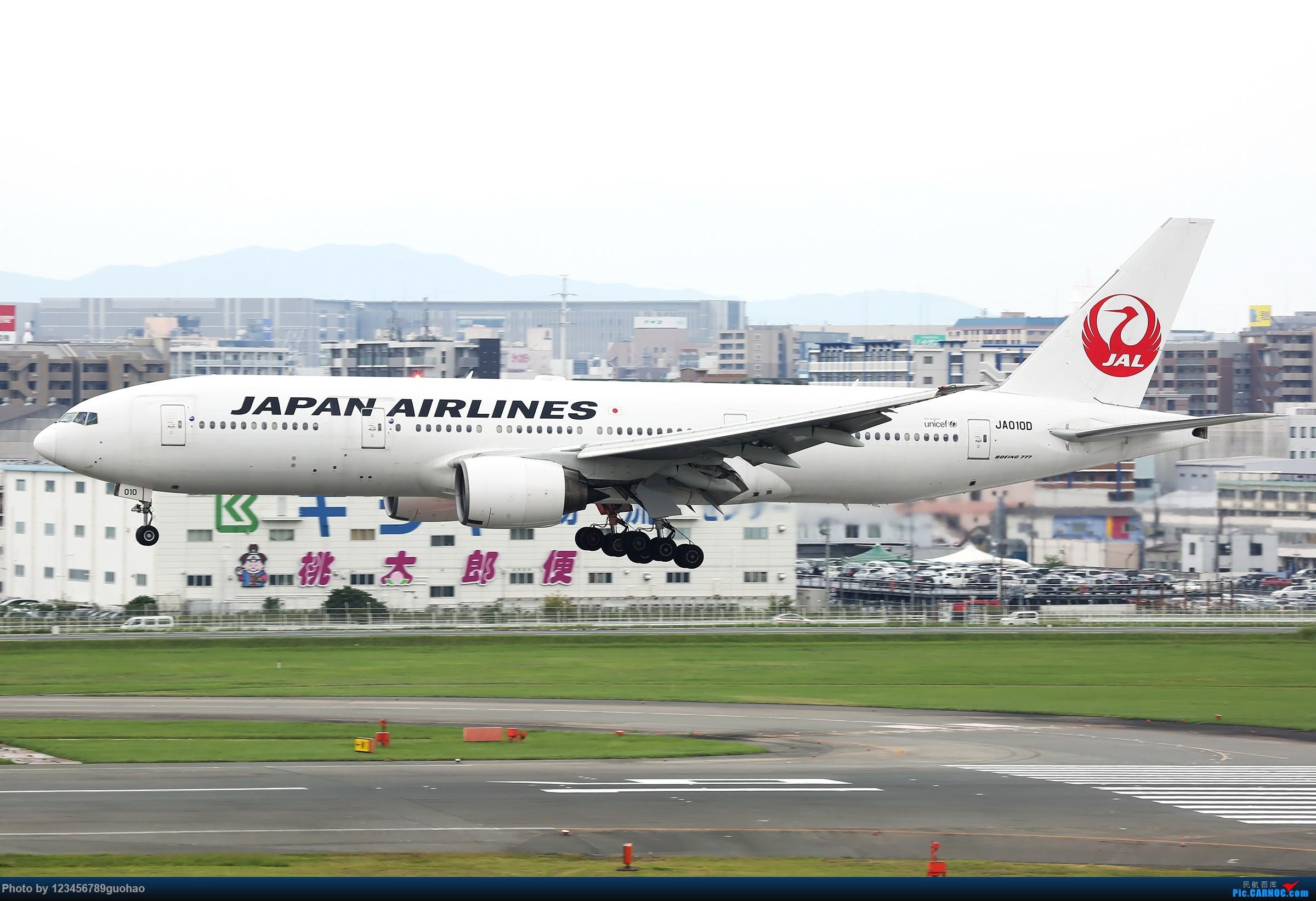 Re:[原创]JAL BOEING 777-200 JA010D 日本福冈机场