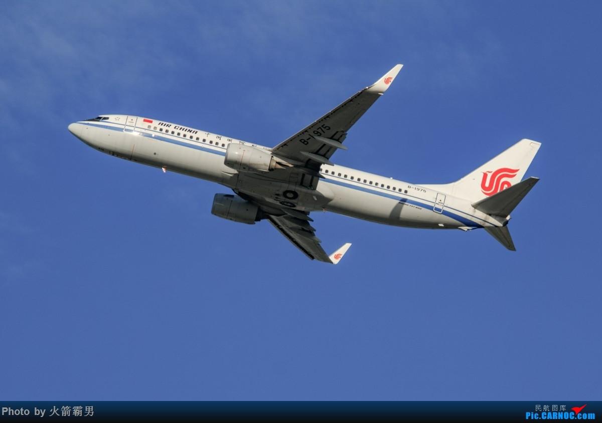 Re:[原创]【Rocketman】8.23 PEK拍机纪行 BOEING 737-800 B-1975 中国北京首都国际机场