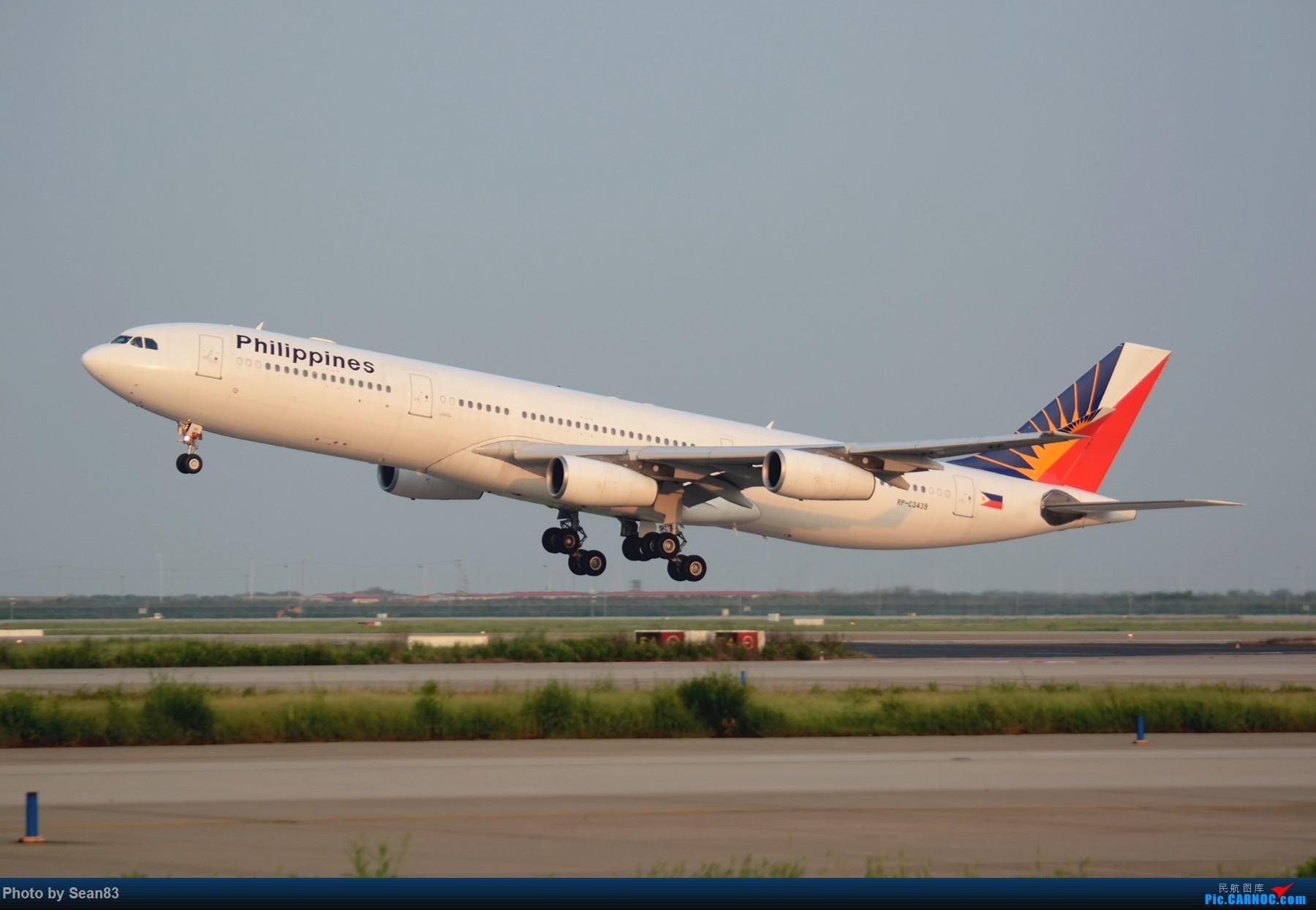 Re:[原创](PVG 1800*) 菲律宾A340-300 迎着夕阳起飞 AIRBUS A340-300 RP-C3439 上海浦东国际机场
