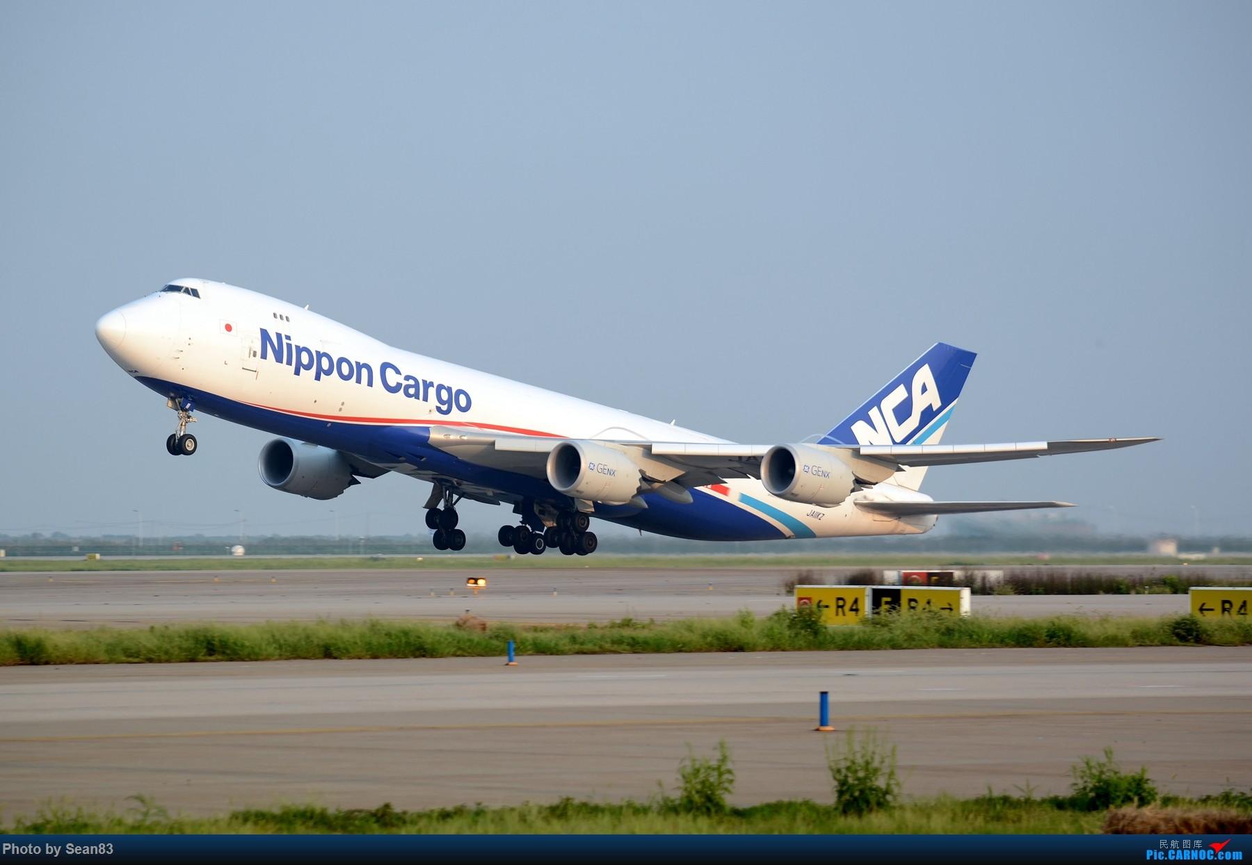 [原创](PVG 1800*)又见NCA BOEING 747-8F JA11KZ 上海浦东国际机场