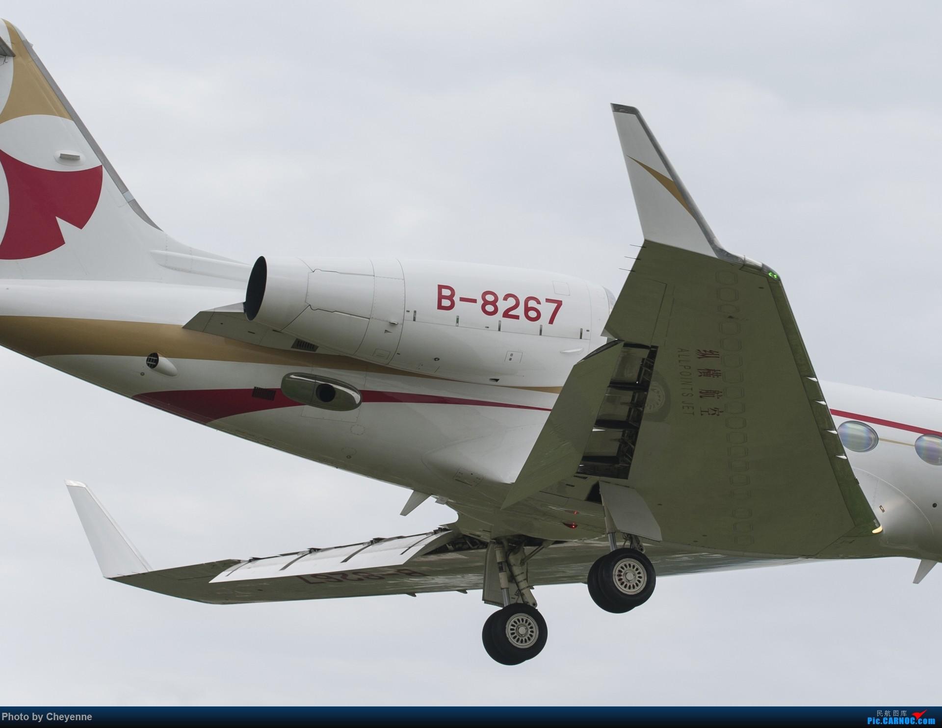 """Re:今天的""""纵横671"""",CTU—GHN,顺便来点前奏 GULFSTREAM G450 B-8267 中国广汉机场"""