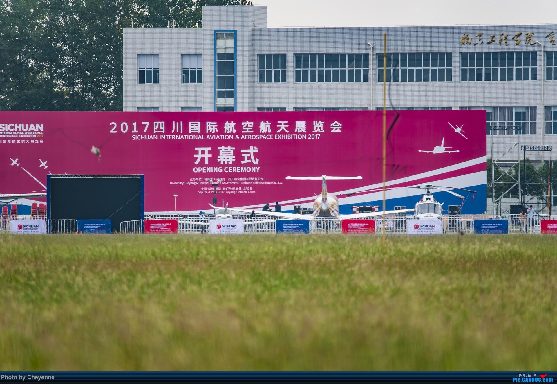 """Re:[原创]今天的""""纵横671"""",CTU—GHN,顺便来点前奏 GULFSTREAM G450 B-8267 中国广汉机场"""