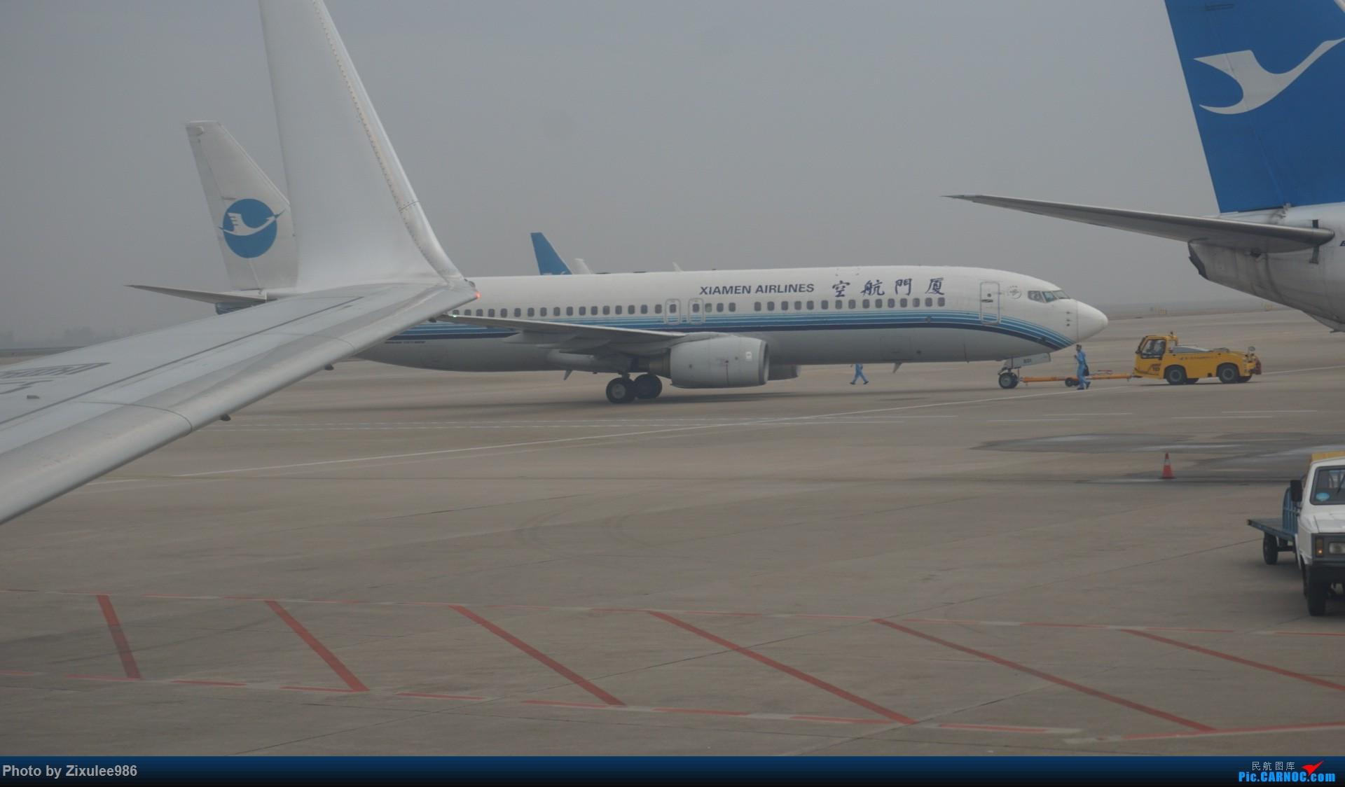Re:[原创][XMN]寒假东北游随拍--厦航篇~头一次拍752 BOEING 737-85C(WL) B-5601 中国厦门高崎国际机场