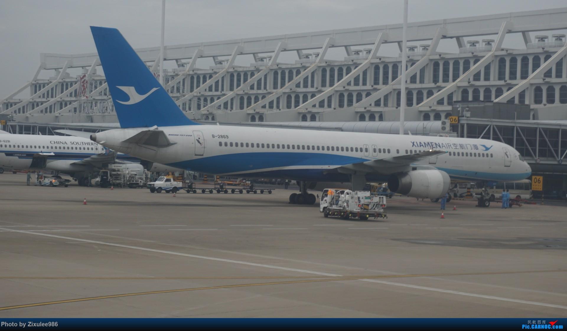 Re:[原创][XMN]寒假东北游随拍PART1--厦航篇~头一次拍752 BOEING 757-200 B-2869 中国厦门高崎国际机场