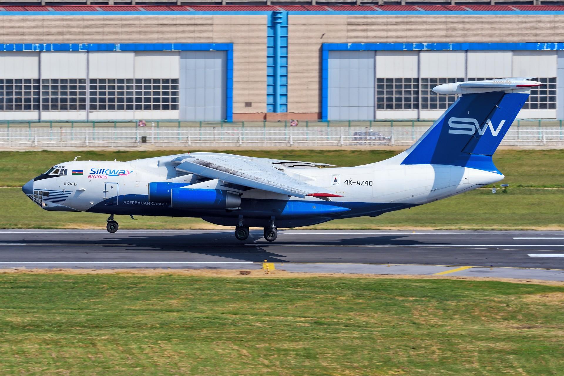 Re:[原创]★[DLC]一点有趣的事情(持续更新中)★ ILYUSHIN IL-76-TD 4K-AZ40 中国大连国际机场