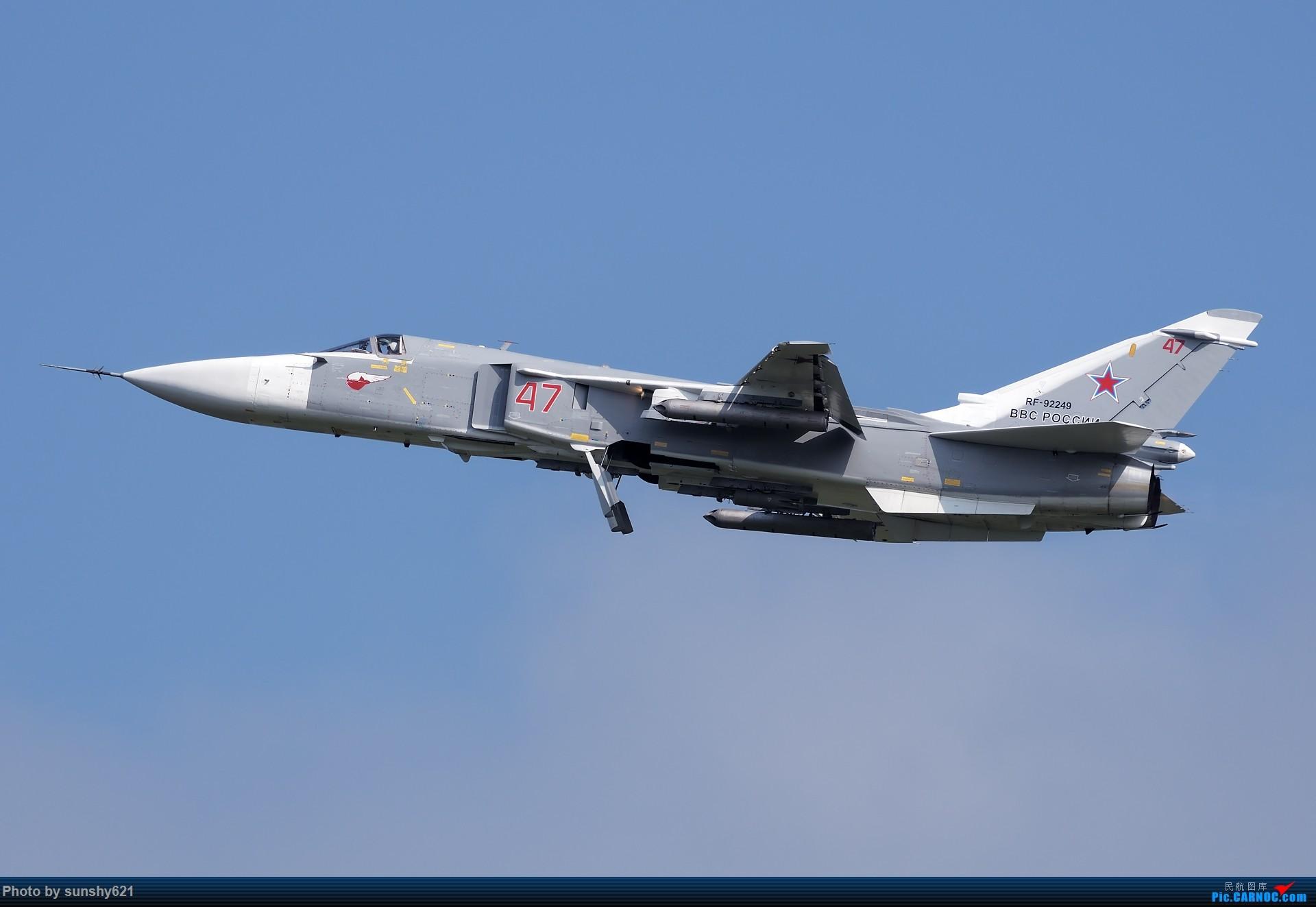 Re:[原创]★[DLC]一点有趣的事情(国庆加点儿料)★ 西安飞豹科技 小鹰100 XY-1 RF-92249 中国大连国际机场