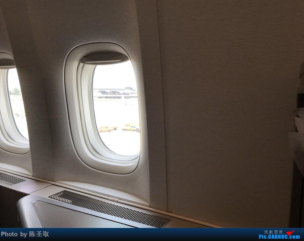 Re:[原创]【Kris游记42】与厦航757失之交臂,再乘我航京沪线77W,中国东方航空 MU5112 PEK-SHA BOEING 777-300ER B-7347 中国北京首都国际机场