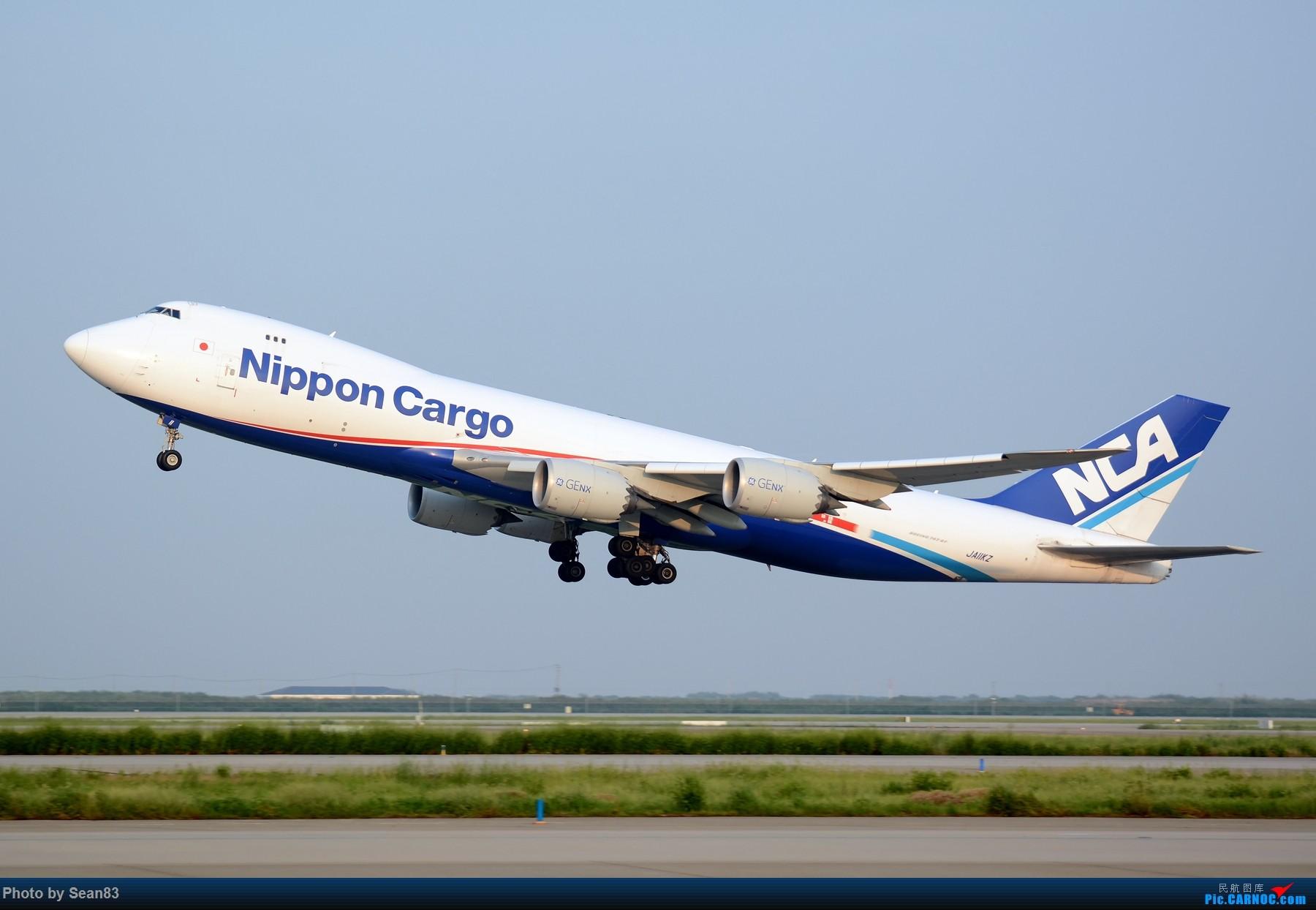 Re:[原创](PVG 1800*)又见NCA BOEING 747-8F JA11KZ 上海浦东国际机场