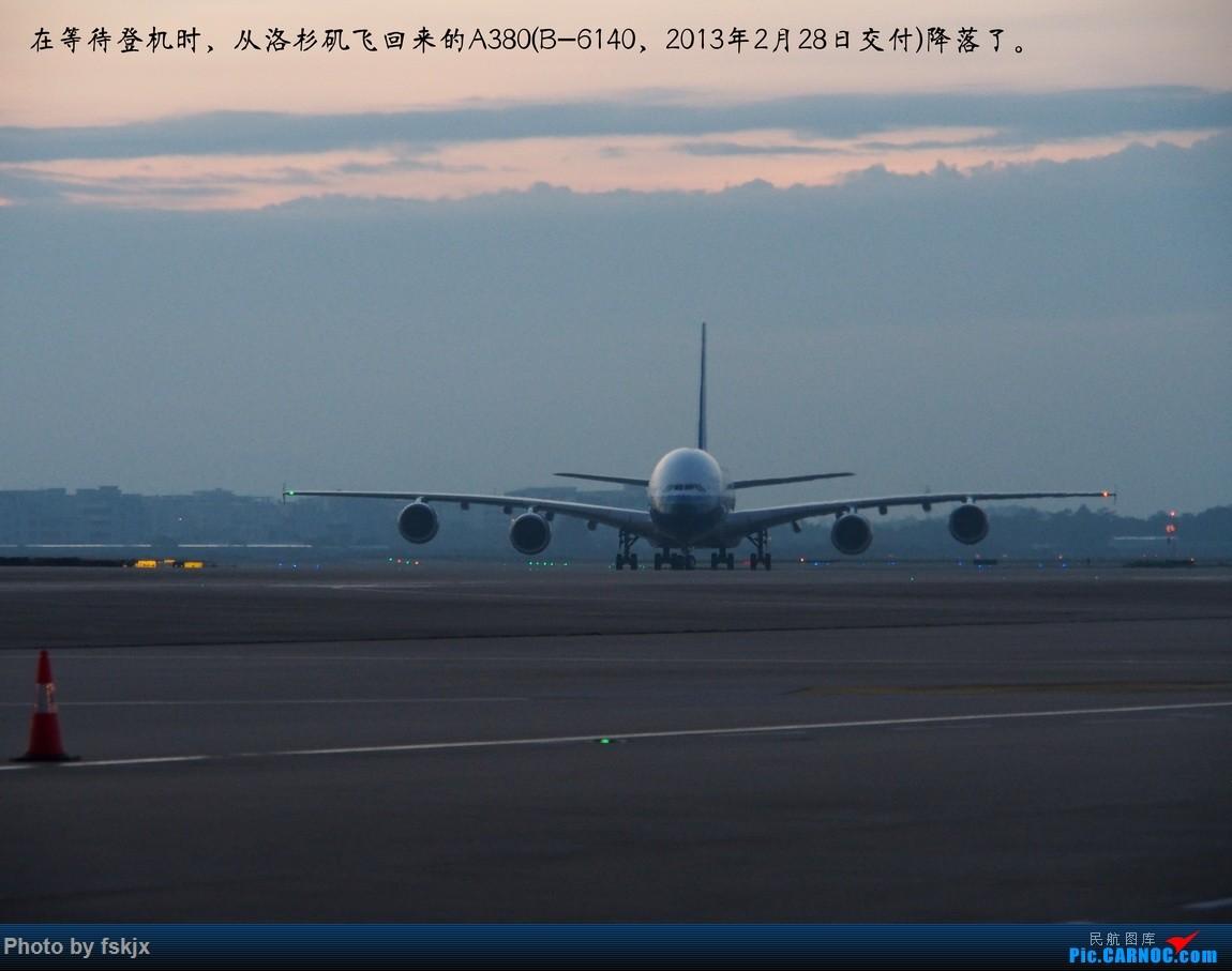【fskjx的飞行游记☆55】塞上江南·神奇宁夏 AIRBUS A380 B-6140 中国广州白云国际机场