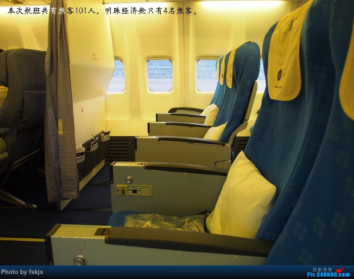 【fskjx的飞行游记☆55】塞上江南·神奇宁夏 BOEING 737-700 B-5236 中国广州白云国际机场