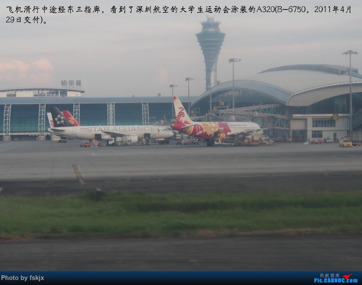 【fskjx的飞行游记☆55】塞上江南·神奇宁夏 AIRBUS A320-200 B-6750 中国广州白云国际机场