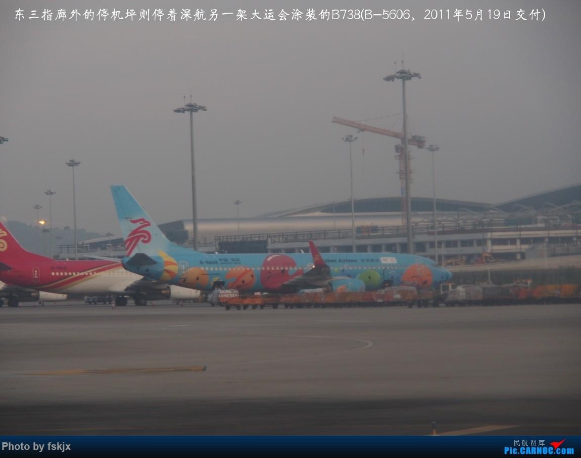 【fskjx的飞行游记☆55】塞上江南·神奇宁夏 BOEING 737-800 B-5606 中国广州白云国际机场