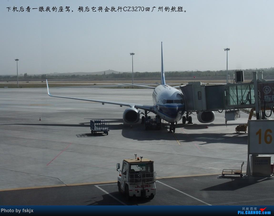 【fskjx的飞行游记☆55】塞上江南·神奇宁夏 BOEING 737-700 B-5236 中国银川河东国际机场