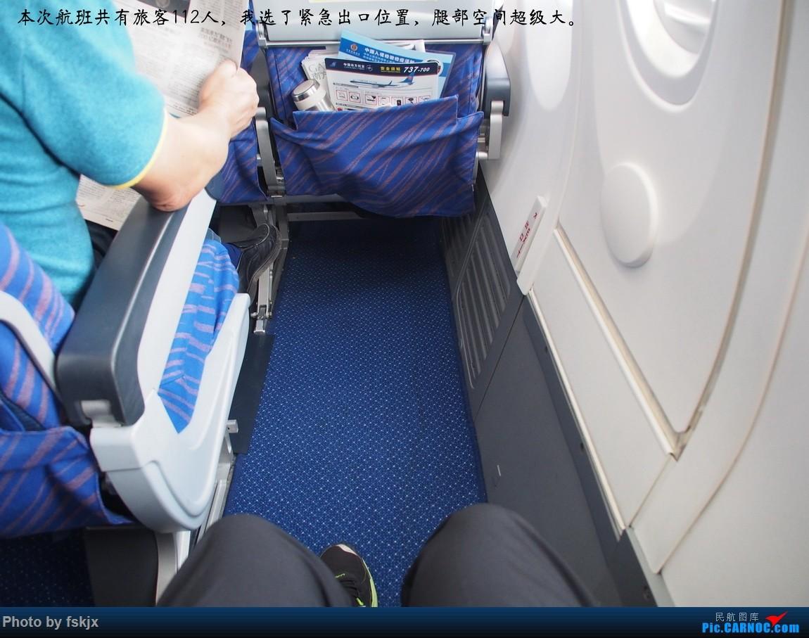 【fskjx的飞行游记☆55】塞上江南·神奇宁夏 BOEING 737-700 B-5291 中国银川河东国际机场