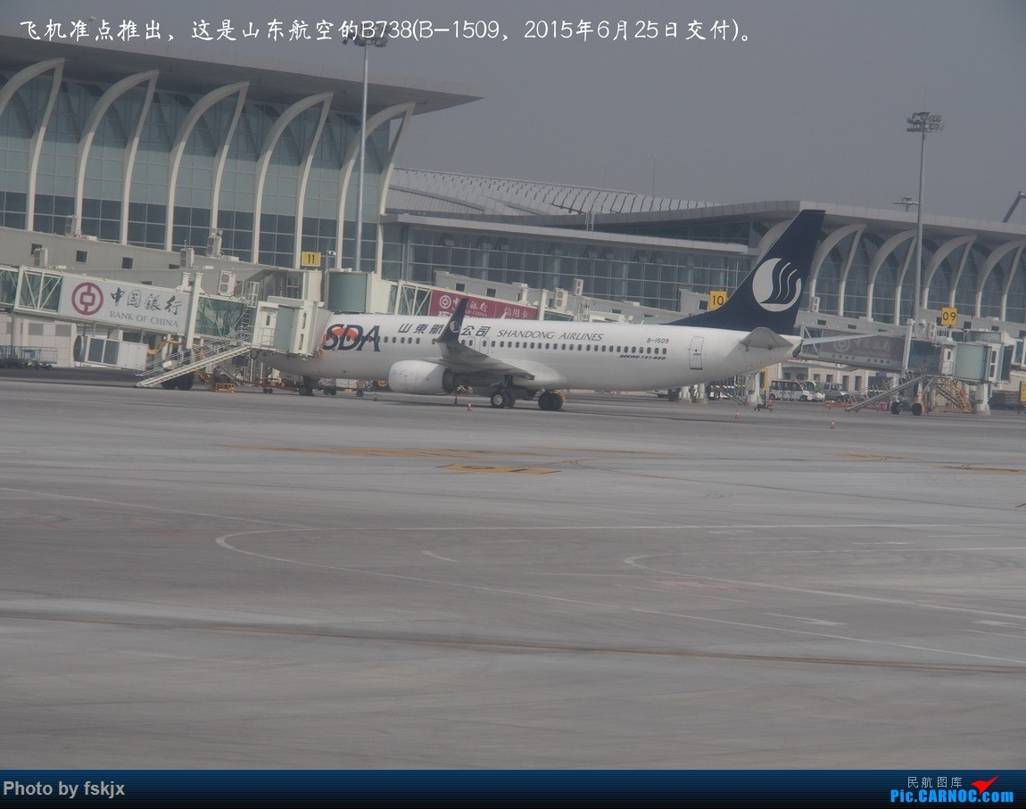 【fskjx的飞行游记☆55】塞上江南·神奇宁夏 BOEING 737-800 B-1509 中国银川河东国际机场
