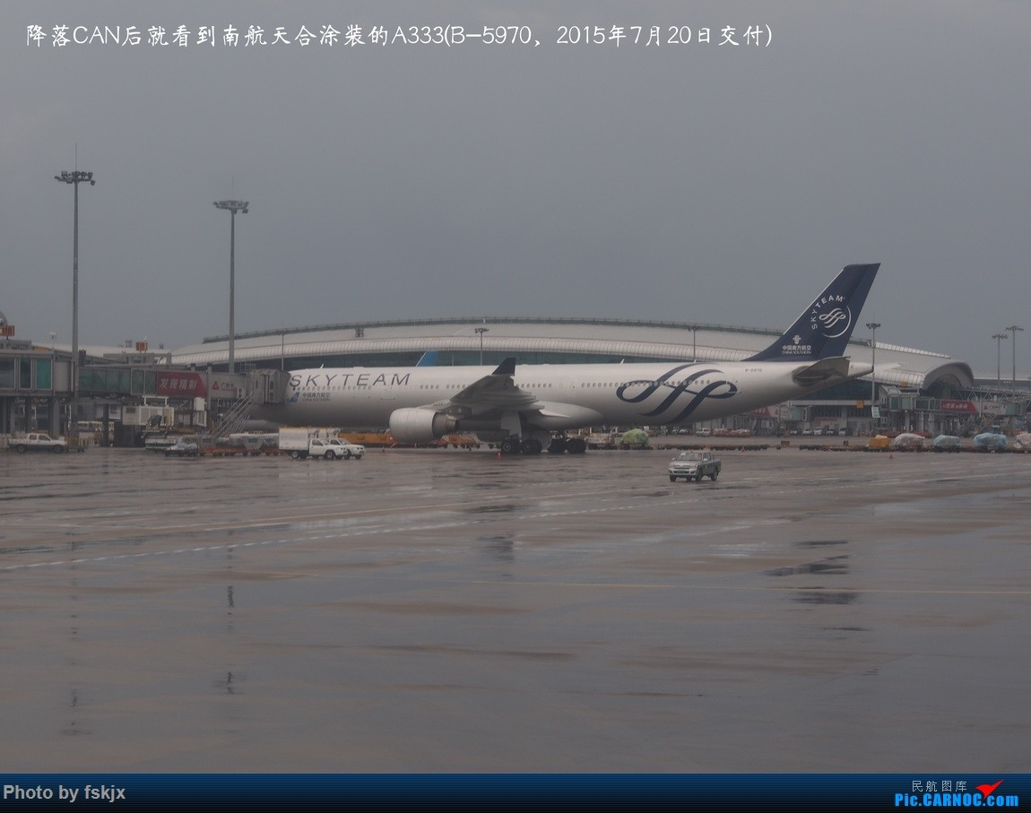 【fskjx的飞行游记☆55】塞上江南·神奇宁夏 AIRBUS A330-300 B-5970 中国广州白云国际机场