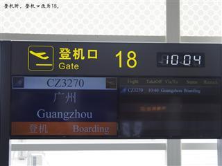 【fskjx的飞行游记☆55】塞上江南·神奇宁夏