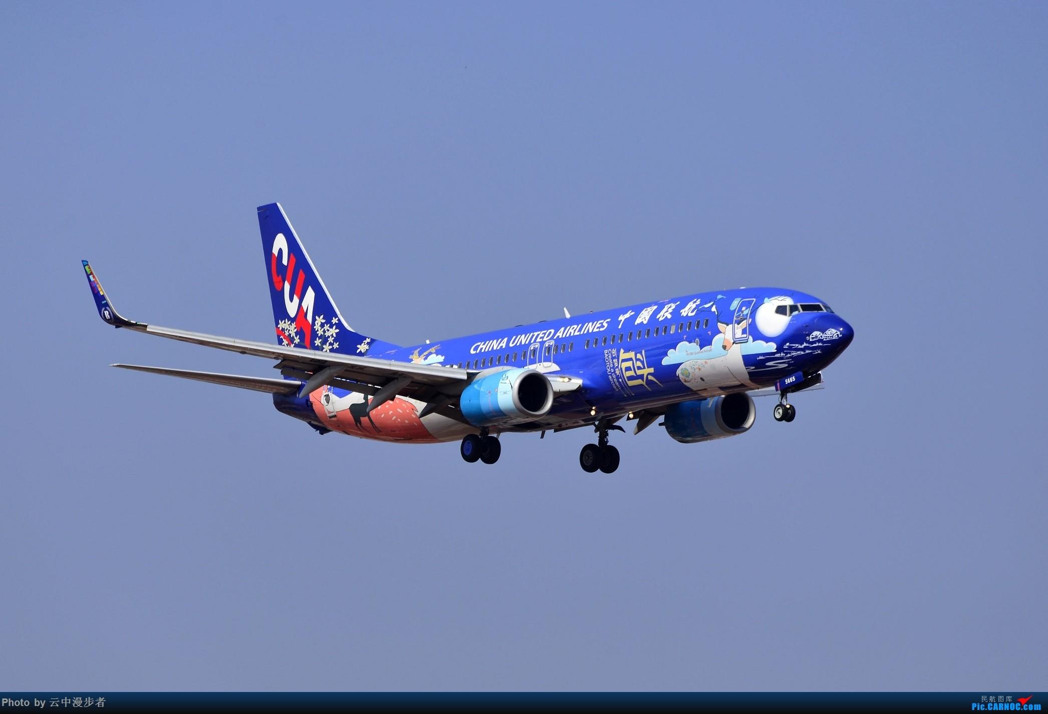 [原创]双节前狠狠地拍了一天的机 BOEING 737-800 B-5665 中国厦门高崎国际机场