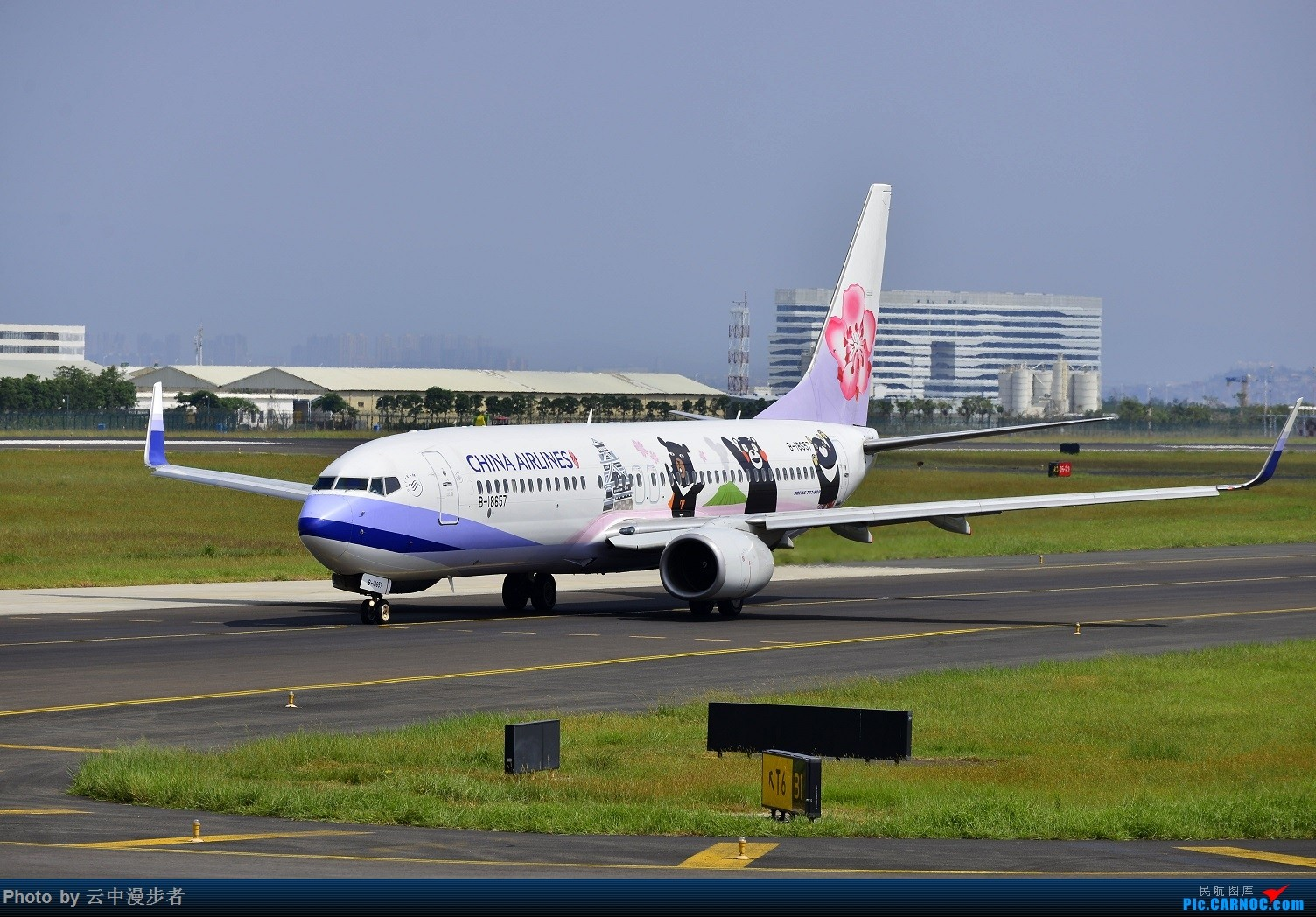 Re:[原创]双节前狠狠地拍了一天的机 BOEING 737-800 B-18657 中国厦门高崎国际机场