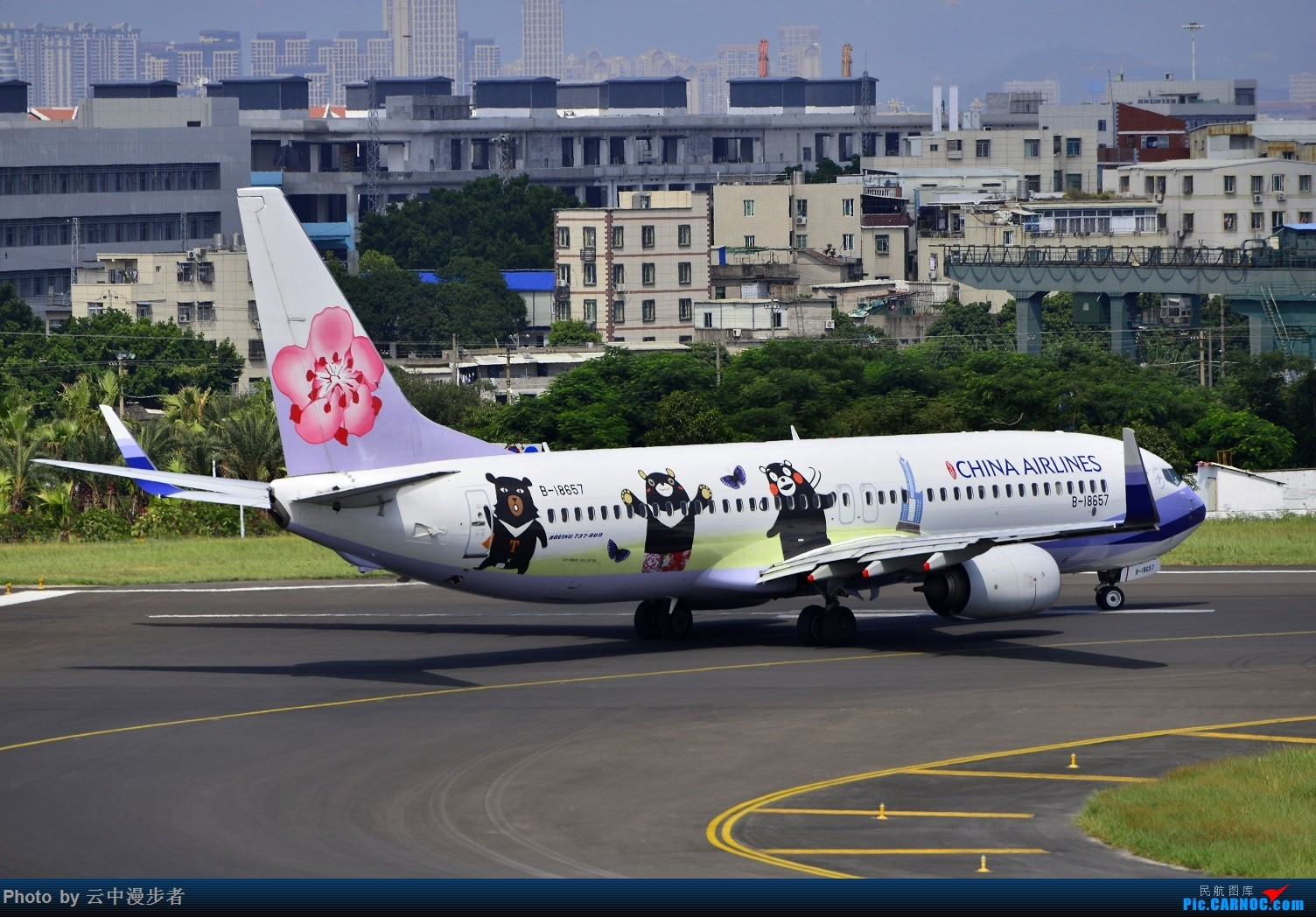 Re:双节前狠狠地拍了一天的机 BOEING 737-800 B-18657 中国厦门高崎国际机场