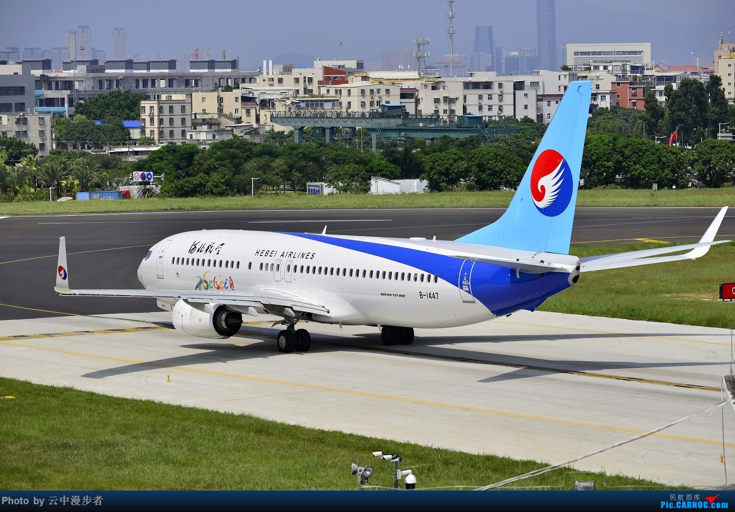 Re:[原创]双节前狠狠地拍了一天的机 BOEING 737-800 B-1447 中国厦门高崎国际机场