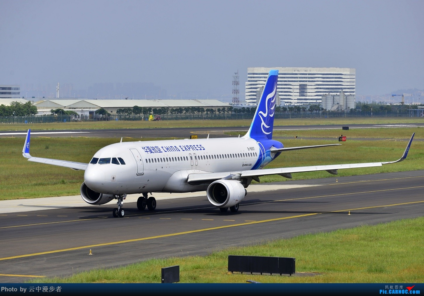 Re:[原创]双节前狠狠地拍了一天的机 AIRBUS A320-200 B-8697 中国厦门高崎国际机场