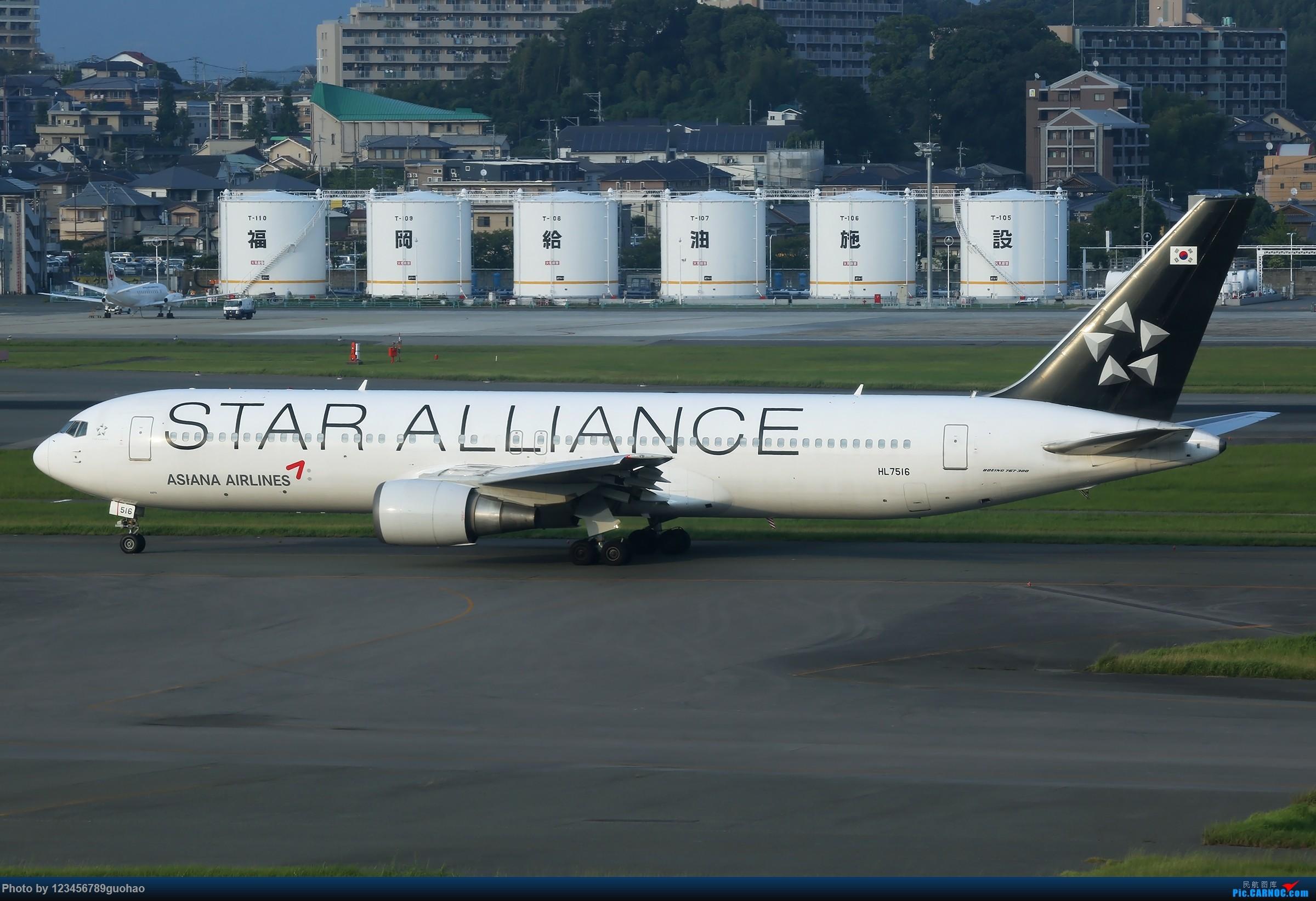 [原创]一图党-韩亚星星 BOEING 767-300 HL7516 日本福冈机场