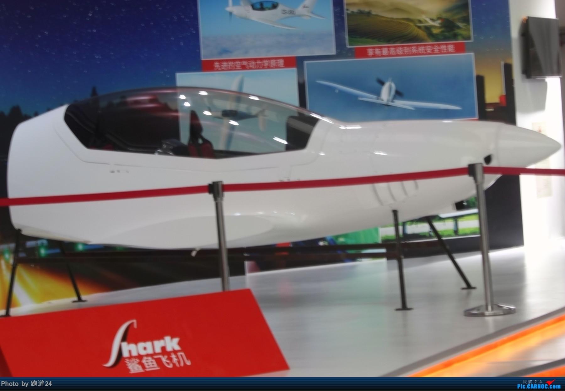 [原创]【多图党】首次参观航展    中国广汉机场