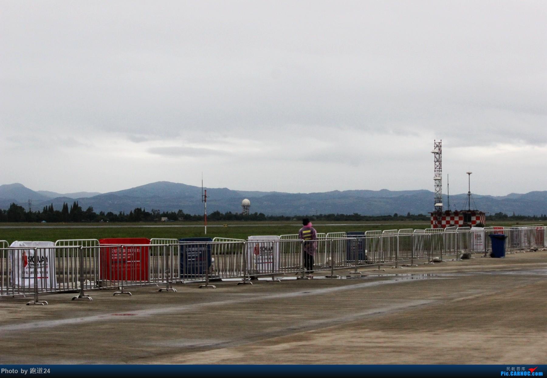 Re:[原创]【多图党】首次参观航展    中国广汉机场