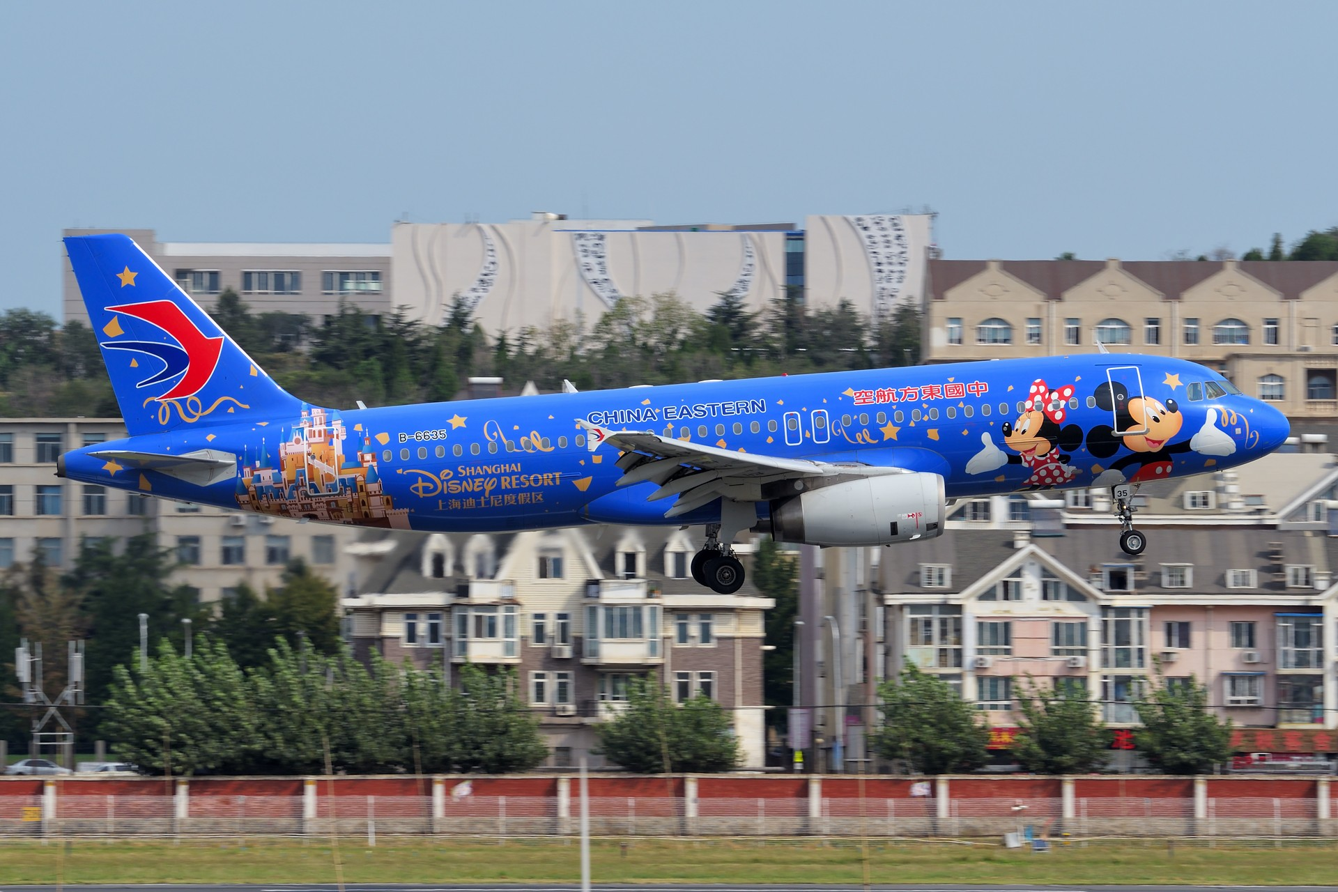Re:[原创]★[DLC]一点有趣的事情(国庆加点儿料)★ AIRBUS A320-200 B-6635 中国大连国际机场