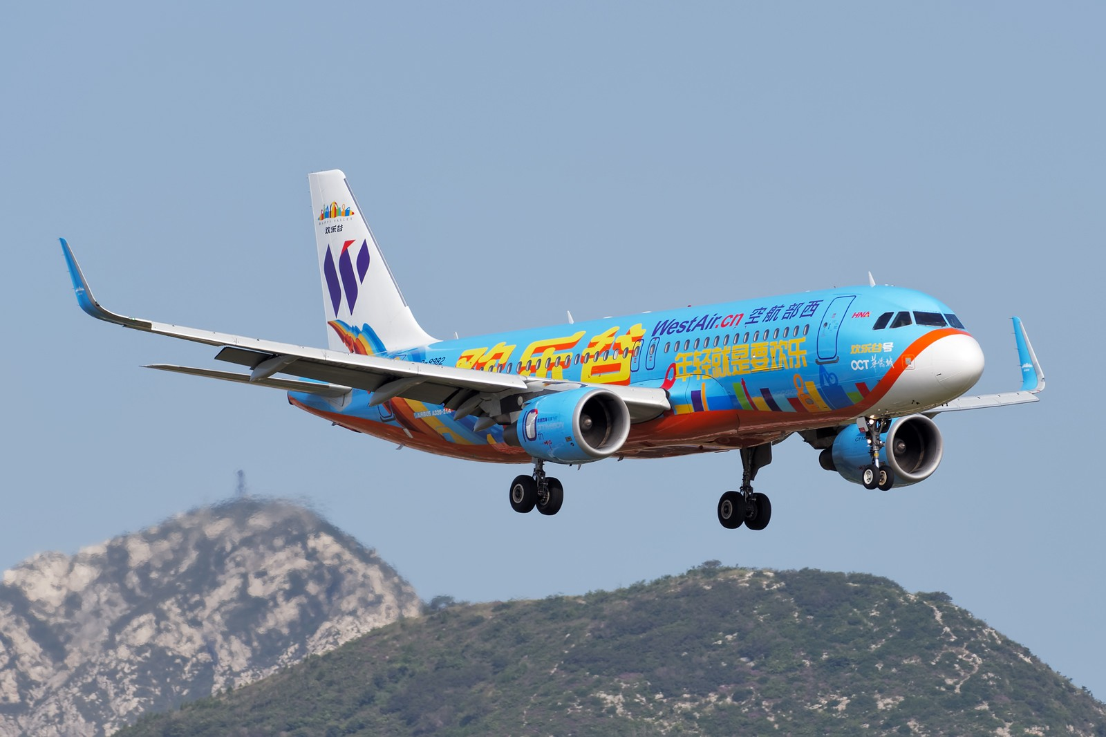 Re:[原创]★[DLC]一点有趣的事情(国庆加点儿料)★ AIRBUS A320-200 B-9982 中国大连国际机场
