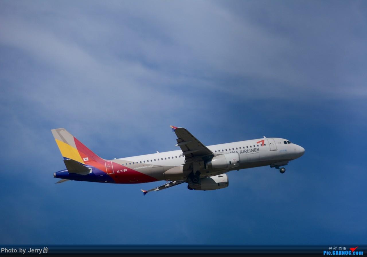 Re:[原创][SHE]沈阳桃仙机场,2017年国庆后拍机 AIRBUS A320-200 HL7788 沈阳桃仙国际机场