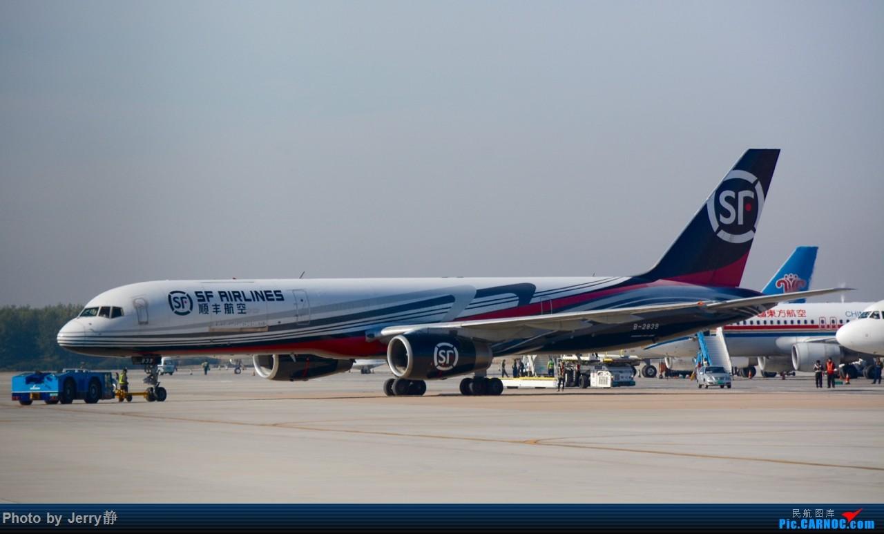 Re:[原创][SHE]沈阳桃仙机场,2017年国庆后拍机 BOEING 757-200 B-2839 沈阳桃仙国际机场